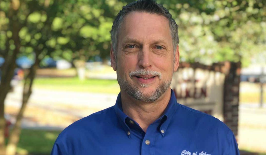 City of Aiken Appoints New Director Of Engineering and Utilities
